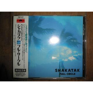 SHAKATAK シャカタク FULL CIRCLE フル・サークル(ポップス/ロック(洋楽))