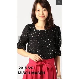 ミッシュマッシュ(MISCH MASCH)のミッシュマッシュ MASCHMASCH ドットブラウス トップス M(シャツ/ブラウス(長袖/七分))