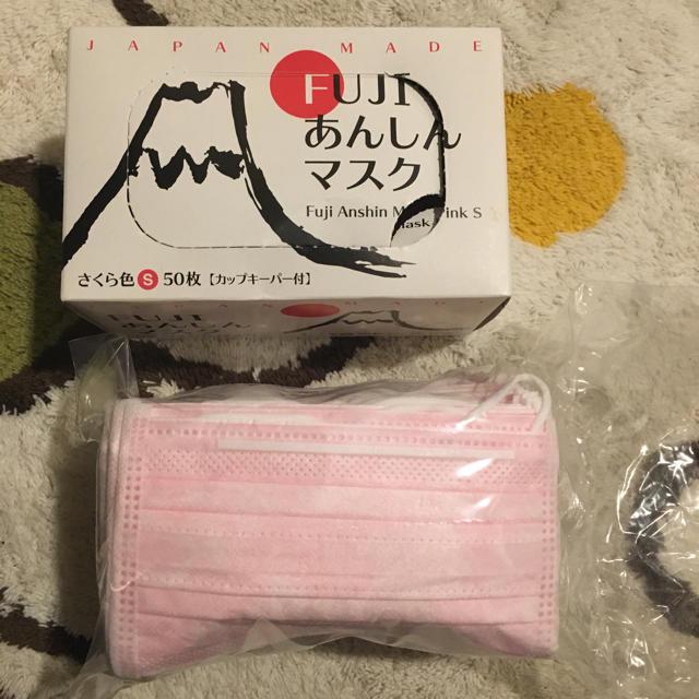 マスク おもてうら - 医療用マスク Ciメディカル ピンクサクラ色  Sサイズになります! 10枚売りの通販 by rio's shop