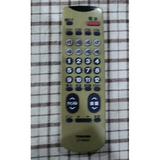 トウシバ(東芝)の東芝カラーテレビのリモコン CT-90001(その他)