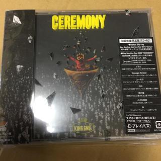 King Gnu CEREMONY 初回限定盤 新品未開封