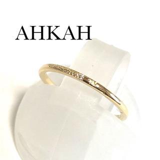 アーカー(AHKAH)のアーカー AHKAH K18YG ダイヤ メテオール リング(リング(指輪))