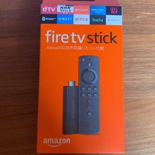 Amazon Fire TV Stick 最新モデル