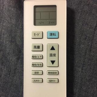 エアコン用リモコン(日用品/生活雑貨)