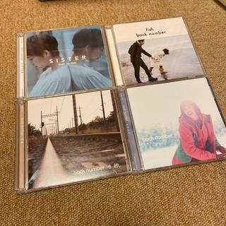 バックナンバー(BACK NUMBER)のback number シングルCD(ポップス/ロック(邦楽))