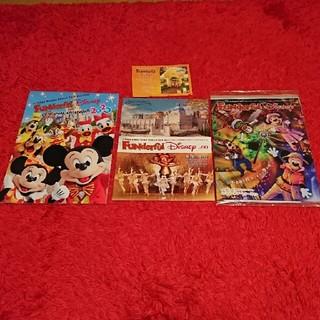 Disney - ファンダフル ディズニー カレンダー & 会報2冊