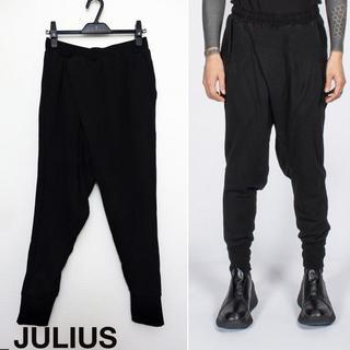 ユリウス(JULIUS)のJULIUS サルエルパンツ 1 クロッチ 2020SS 新作 ユリウス(サルエルパンツ)