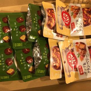 Nestle - キットカット ミニ 10個