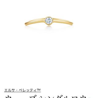 ティファニー(Tiffany & Co.)の最終値下げ!ティファニー ウェーブシングロウ リング  バイザヤード   (リング(指輪))