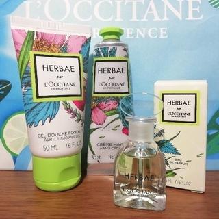 L'OCCITANE - 未使用☆ロクシタン HERAB3点セット