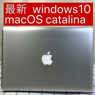 Apple - MacBook Pro ②