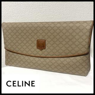 celine - 【美品】CELINE セリーヌ★ マカダムクラッチバック イタリア製 ビンテージ