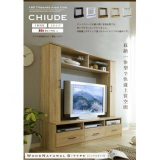 テレビ台 テレビボード ディスプレイラック AVラック TVボード AV収納(棚/ラック/タンス)