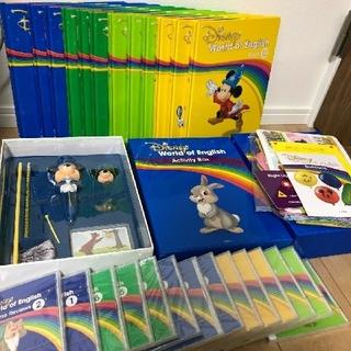 Disney - ディズニー英語システム メインプログラム DWE ワールドファミリー