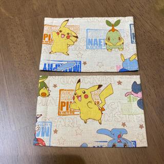マスク 2枚384円