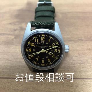 パテックフィリップ(PATEK PHILIPPE)の月末特別価格!【美品】(世界三大時計)パテックフィリップ ミリタリー ビンテージ(腕時計(アナログ))
