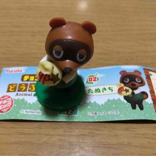 チョコエッグ  どうぶつの森 02
