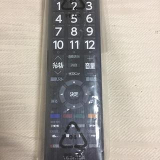 トウシバ(東芝)の東芝テレビリモコン(その他)