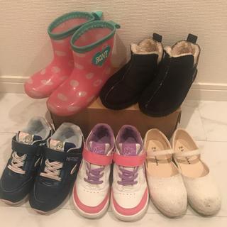 18cm スニーカー サンダル ブーツ 長靴