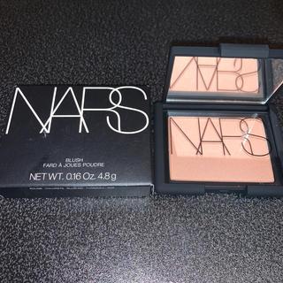 NARS - NARS 4026