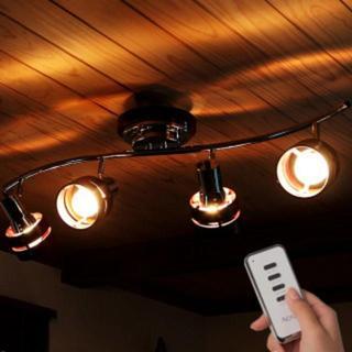 リモコン付き! ウッド シーリングライト ウェーブ(天井照明)