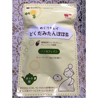 ティーライフ(Tea Life)のどくだみたんぽぽ茶 ティーライフ【Yuri-様専用です】(茶)