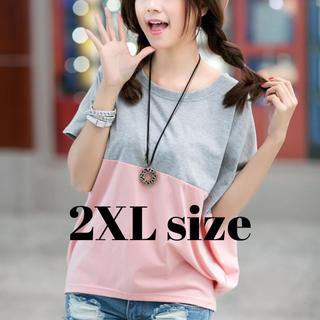 カットソー 半袖 Tシャツ ラグラン袖 バイカラー ピンク 2XLサイズ(Tシャツ(半袖/袖なし))