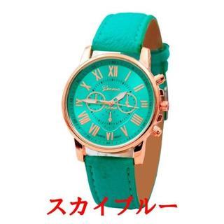 大人で可愛い 腕時計 オールシーズン♪【スカイブルー】 即購入OK!ペア割あり(腕時計)