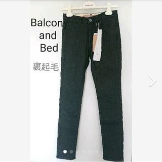 Balcony and Bed - 新品・タグ付き バルコニー アンド ベッド 裏起毛 デニムパンツ