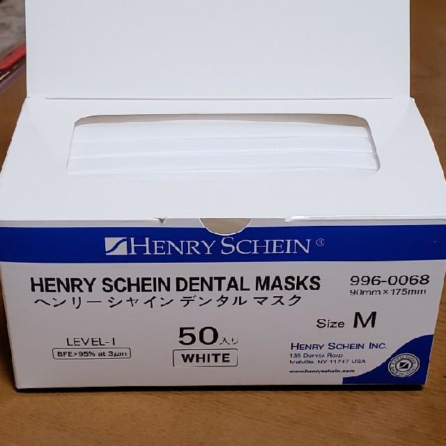 不織布マスク効果 / 医療用マスク 白 10枚の通販 by メッコ's shop
