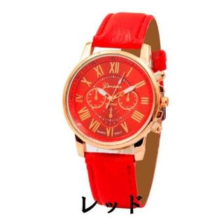 大人で可愛い 腕時計 オールシーズン♪【レッド】 即購入OK!ペア割あり【7色】(腕時計)