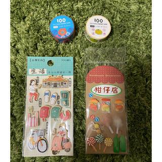 Disney - 台湾 シール マスキングテープ