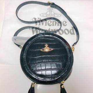 Vivienne Westwood - ☆新品☆ Vivienne ヴィヴィアンウエストウッド クロコダイル 丸型バッグ