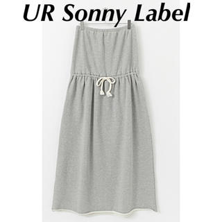 Sonny Label - MN by Lepidos  SWEET TUBE DRESS