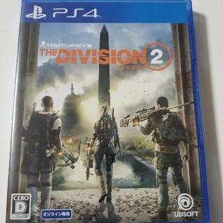 ディビジョン2 PS4 プレステ4