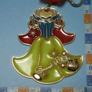 Disney - キーチェーン「白雪姫」