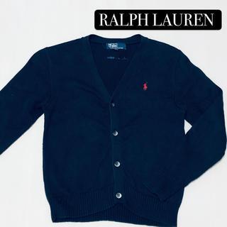 POLO RALPH LAUREN - ラルフローレン POLO ニット カーディガン 120