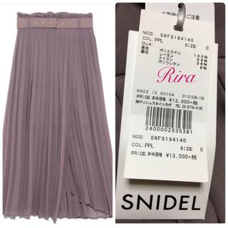 snidel - 新品🌷スナイデル アコーディオンシアースカート