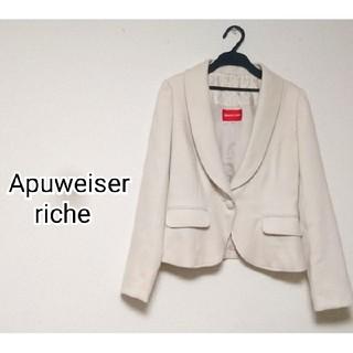 アプワイザーリッシェ(Apuweiser-riche)の【アプワイザーリッシェ】ジャケット(テーラードジャケット)
