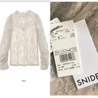snidel - 新品 スナイデル レースパッカリングトップス