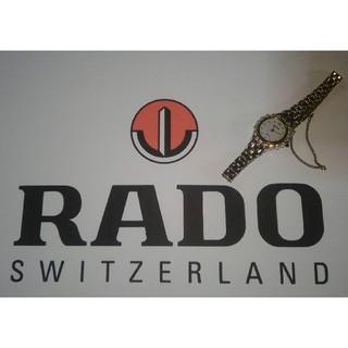 ラドー(RADO)のRADO・1980's・VintageWatchs(腕時計)