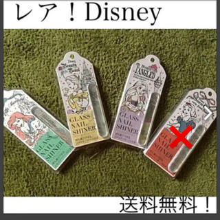 ディズニー(Disney)の断捨離中!値下げ!ディズニー 爪やすり(ネイルケア)