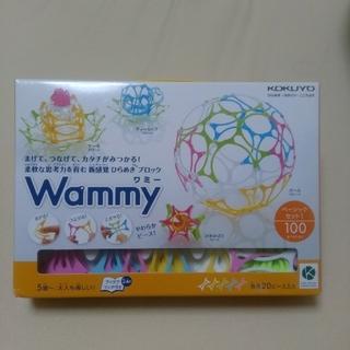 コクヨ - コクヨ Wammy(ワミー)【知育玩具】
