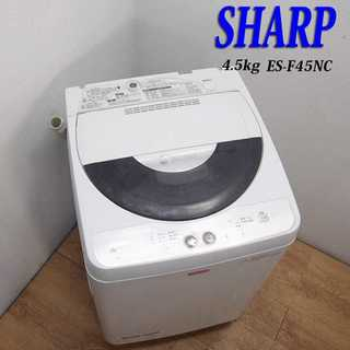 SHARP Agイオン 4.5kg 洗濯機 2014年製 BS13