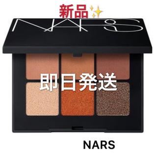 NARS - ナーズ ヴォワヤジュール アイシャドーパレット1191