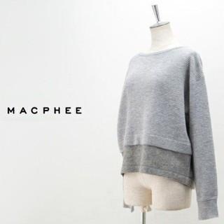 MACPHEE - マカフィーMACPHEE★レイヤードニット グレー