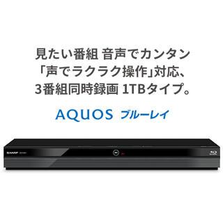 SHARP - 【新品】シャープ 2B-C10BT1 AQUOS ブルーレイレコーダー  1TB