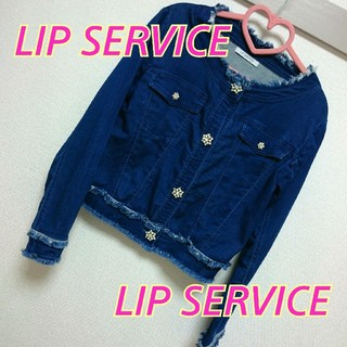 LIP SERVICE - LIP SERVICE★ビジュー★デニム★Rady*リエンダ*ロイヤルパーティー