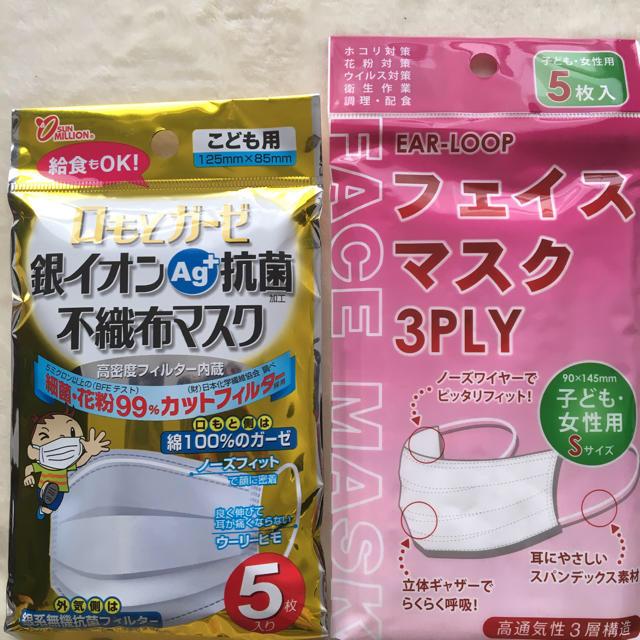 花粉 用 マスク / マスクの通販 by ココア's shop