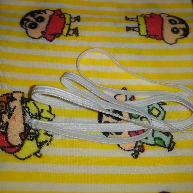 3m n95 マスク 1870 、 マスクキット、クレヨンしんちゃん 黄色の通販